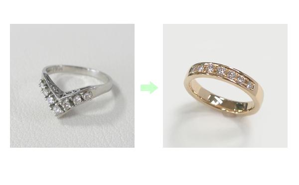 ダイヤモンドV字リングのジュエリーリフォーム